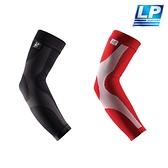 LP SUPPORT Power Sleeve 激能壓縮護臂套 籃球袖套 臂套 護肘 單入裝 251Z【樂買網】