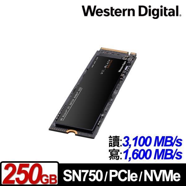 WD 黑標 SN750 250GB NVMe PCIe SSD固態硬碟