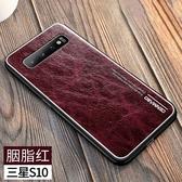 SamSung S10 全包雙色邊框貼皮手機殼 三星S10 復古真牛保護套 Galaxy S10 Plus 全包防摔硬殼手機套