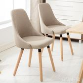 辦公椅 實木簡約現代靠背休閒北歐辦公椅 ZB1216『美鞋公社』