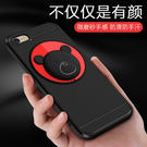 【SZ25】iphone 6s plus...