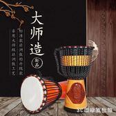 手鼓 非洲鼓初學者幼兒園8吋手鼓成人專業款入門麗江手拍鼓羊皮LB16639【3C環球數位館】