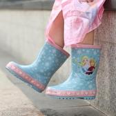 冰雪奇緣可愛兒童女童公主防水橡膠鞋水鞋雨鞋雨靴雨衣四季可穿(快速出貨)