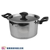 LUCUKU Cookware 304不銹鋼旺旺雙耳鍋 21cm 不鏽鋼鍋