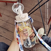 創意大容量運動吸管水杯女學生便攜防摔塑膠杯少女心健身杯子ins 港仔會社