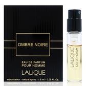 Lalique Ombre Noire Homme 黑影黑澤 淡香精針管1.8ml [QEM-girl]