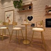 鐵藝餐椅休閒椅高腳洽談椅子實木小圓桌奶茶店咖啡廳桌椅組合igo 曼莎時尚
