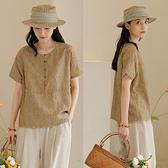 14支色織工藝極細亞麻寬鬆復古T恤上衣/設計家 S210641