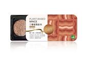 【SUNGIFT】三機低脂高纖植物絞肉(230公克/盒)純素食