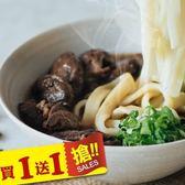 買2送2【愛上新鮮】傳家川味牛肉麵共4包
