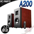 [ PC PARTY  ] 漫步者 Edifier AIRPULSE A200 2.0聲道 藍牙喇叭音響