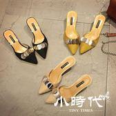 半拖鞋 性感女鞋快手紅人同款女鞋拖鞋純色尖頭鞋