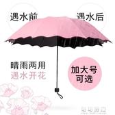 晴雨傘女折疊兩用遮陽傘太陽傘大號防曬防紫外線 交換禮物