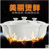 砂鍋耐高溫大容量陶煲湯熬粥養生2件套裝SQ1498『伊人雅舍』