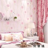 臥室婚房兒童房客廳電視背景墻紙