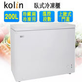 預購~歌林 200L臥式冷凍冷藏兩用櫃 KR-120F02~含運不含拆箱定位~預計8/26出貨