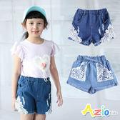 Azio 女童 短褲 刷破蕾絲抽鬚/蕾絲造型口袋綁帶鬆緊牛仔短褲(共2款) Azio Kids 美國派 童裝