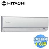 日立 HITACHI 冷暖變頻一對一分離式冷氣 RAS-28HK1 / RAC-28HK1