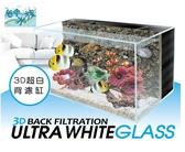 {台中水族} UP--3D 超白背濾缸-2尺 (附沉水馬達)   特價