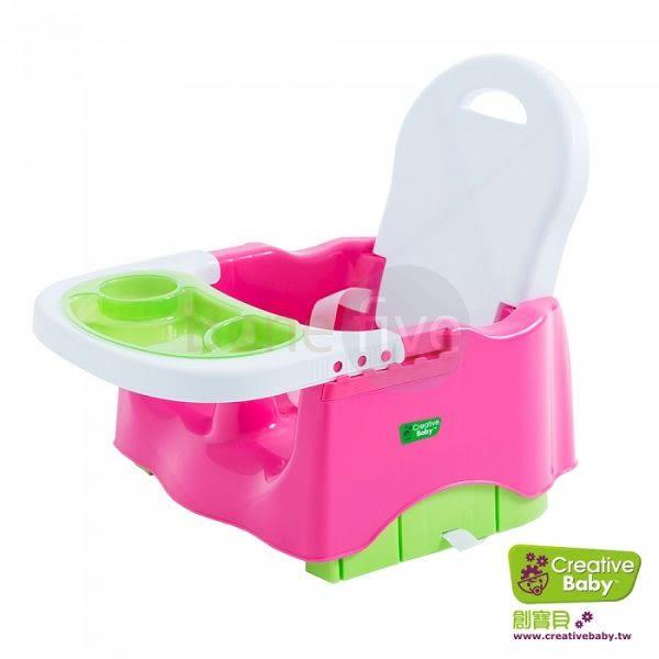 【買就送小鹿斑比洋甘菊濕巾20抽】Creative Baby 創寶貝 攜帶式輔助小餐椅 蜜桃紅(Booster Seat)