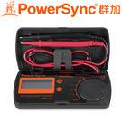 群加 PowerSync 口袋型自動量程...