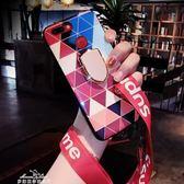vivox20手機殼藍光x21潮牌x9s矽膠防摔vivox9個性x20plus『夢娜麗莎精品館』