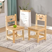 小凳子 實木椅子小木凳板凳家用大人結實小方凳子靠背椅矮凳木頭凳帶腳墊【快速出貨】