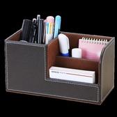 多功能筆筒創意時尚ins桌面遙控器收納盒