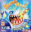 桌上型多人同樂遊戲  桌遊 摸魚摸到大白鯊 TOYeGO 玩具e哥