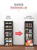 防塵鞋架多層塑料鞋櫃 簡易簡約現代組裝經濟型家用省空間門廳櫃 可可鞋櫃