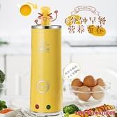 蛋捲機美國台灣美標110V電壓雞蛋杯早餐機煎蛋器蛋包腸脆皮家用迷你捲 交換禮物