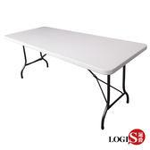 促銷~ 邏爵LOGIS-多用途183*76塑鋼長桌/折合桌/會議桌/露營桌/野餐桌AK-183A
