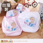 女童內褲(四件一組) 台灣製迪士尼冰雪奇緣正版純棉三角內褲 魔法Baby
