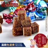 【快車肉乾】C10鮪魚糖