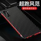 三星 Galaxy Note10+ 手機殼 防摔 三星note10 保護套 四角氣囊 碳纖維紋 金屬邊框 免螺絲推拉 硬殼