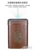 智慧垃圾桶丨創意智慧感應垃圾桶家用客廳臥室廚房衛生間自動帶蓋電動大號木YYJ【快速出貨】