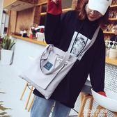 實拍大包女風大容量學生文藝帆布包通勤百搭斜跨包校園純色包  朵拉朵衣櫥