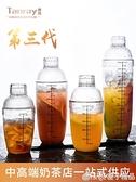 雪克杯 手搖500ML 700ML調酒器套裝搖杯奶茶店專用用品工具雪克壺 (橙子精品)