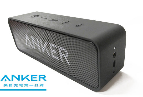 Anker SoundCore 【保固二年】藍芽/藍牙 喇叭 音箱 A3102