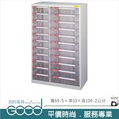 《固的家具GOOD》247-15-AO 落地型效率櫃/SY-AB-9FFG透明盒【雙北市含搬運組裝】