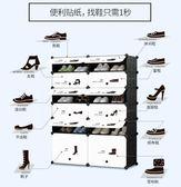 週年慶優惠-組裝防塵多功能家用簡易鞋櫃
