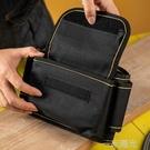 腰帶式工具腰包帆布工具袋多功能小號掛包收納電工工具收納包 一米陽光