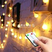 LED彩燈  led小彩燈閃燈串燈滿天星少女心房間布置軟妹臥室浪漫裝飾圓球燈 『歐韓流行館』