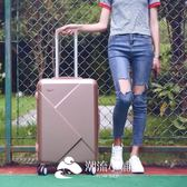 行李箱 小清新旅行箱密碼箱韓版 潮流小鋪