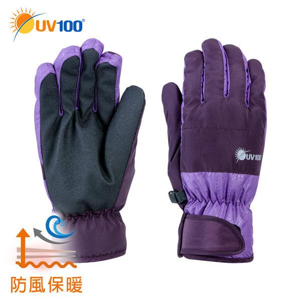 UV100 防風保暖-舖棉壓光合手手套