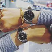 時尚簡約手錶男皮帶復古休閒文藝中性森女小清新情侶錶 蘿莉小腳丫