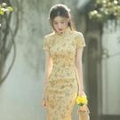 2021年新款旗袍年輕款台灣風改良連衣裙黃色少女復古氣質夏季 快速出貨
