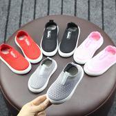 學步鞋 春秋寶寶女男鞋子1-3歲軟底兒童透氣網鞋童鞋 WE388『優童屋』