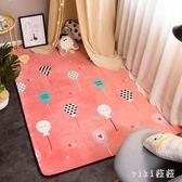 可愛加厚防滑長方形地墊地毯臥室客廳滿鋪床邊茶幾沙發辦公室 qz6301【viki菈菈】