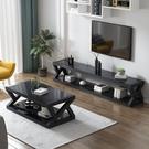 茶几 特價現代簡易黑色鋼化玻璃茶幾桌子電視柜組合簡約客廳歐式小戶型TW【快速出貨八折搶購】